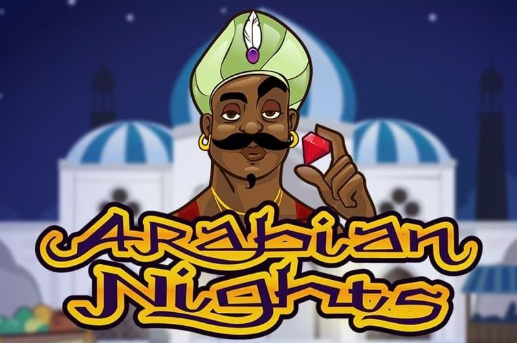 arabia-nights-logo